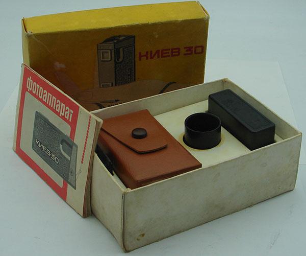 arsenal camera shipping